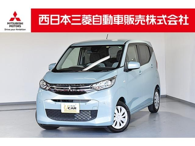 三菱 eKワゴン G 先進快適PKG・純正ナビ・フルセグTV・