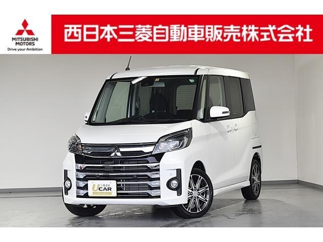 三菱 カスタムT e-アシスト 両側電動スライドドア・CDステレオ