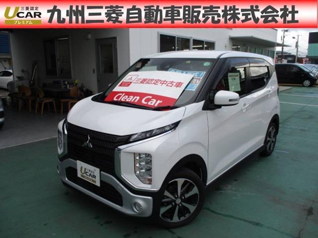 三菱 G 大型ナビ三菱認定中古車保証3年付