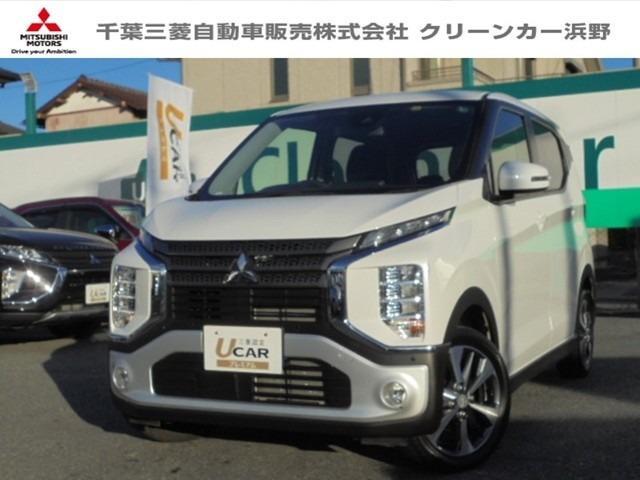 三菱 T サポカーSワイド オートマチックハイビーム