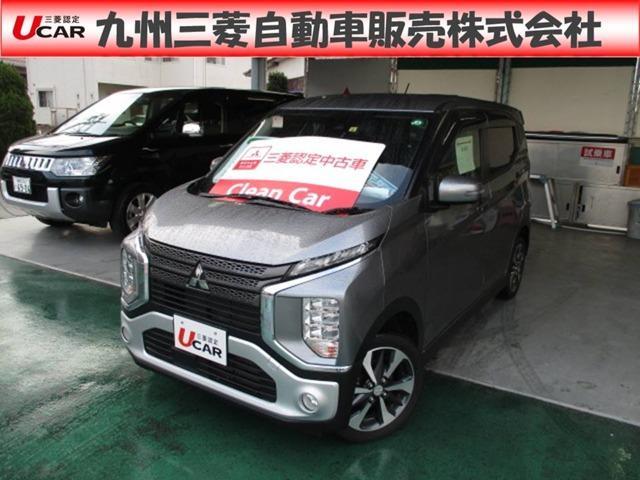 三菱 G 三菱認定中古車保証1年付