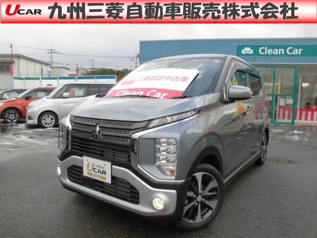三菱 G ダイヤモンド保証 ハイブリッド車