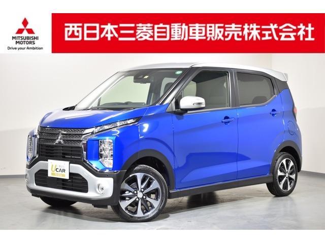 三菱 T 当社フルチャージレンタカー