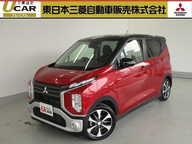 三菱 T 社有車UP サポカーS 衝突被害軽減ブレーキ
