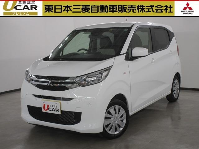 三菱 M サポカーS 認定U-CAR