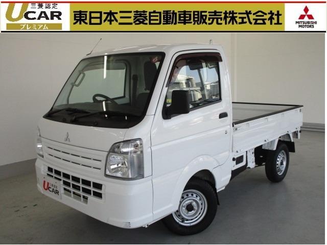 三菱 M 1オーナー CDステレオ エアコン 車検整備付