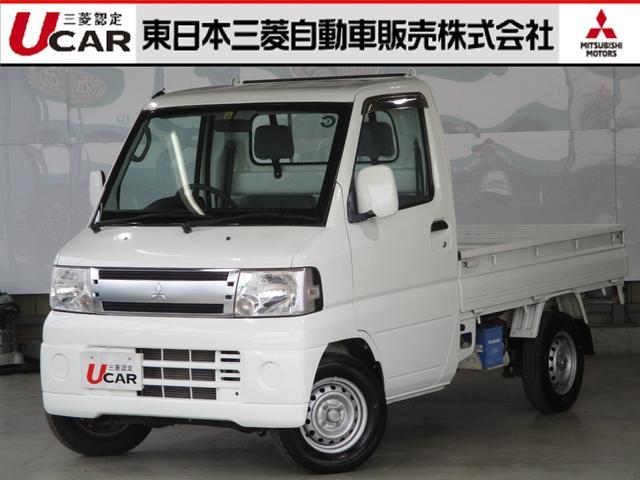 三菱 660 VX-SE 禁煙車 エアコン パワステ CDチューナー 三菱認定U-CAR 最大積載量350kg 三方開き ゲートチェーン メッキフロントグリル ケンウッドCDステレオ 2スピーカー