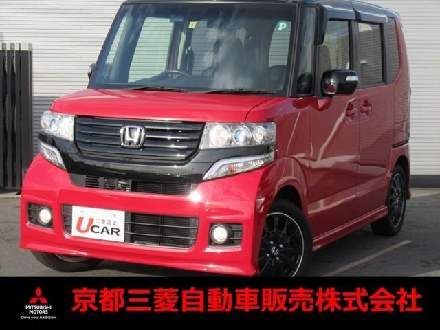 ホンダ 2トーンカラースタイル G・Aパッケージ HKSマフラー付き 三菱認定中古車保証