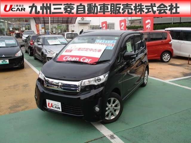 三菱 G CDアルミホイール三菱認定中古車保証1年付