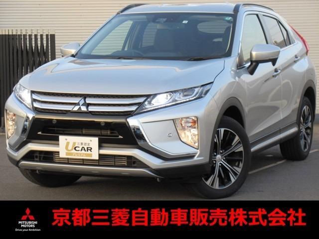 三菱 G 後側方車両検知警報システム、三菱認定中古車保証