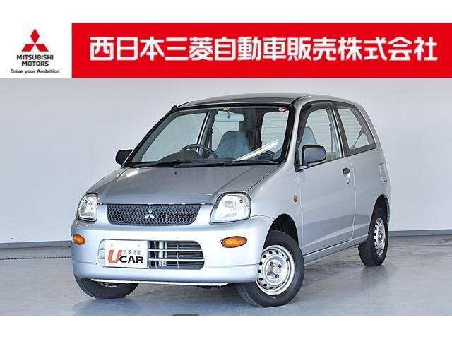 三菱 ライラ 2WD ・3速オートマチック・エアコン・パワステ・AMラジオ・シガーソケット
