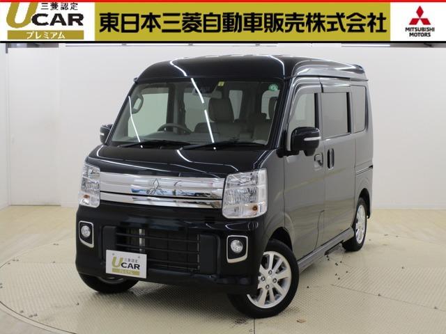 三菱 タウンボックス Gスペシャル ターボ車・メモリーナビ・電動ステップ