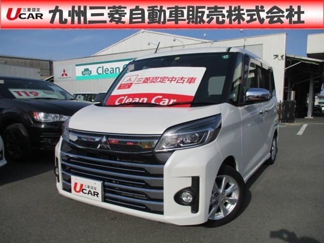 三菱 カスタムG e-アシスト ETC付き・ワンオーナー車 ABS ETC キーフリーシステム スマートキー ワンオーナー
