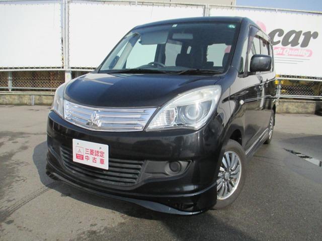 三菱 X 認定中古車・ナビ・バックカメラ