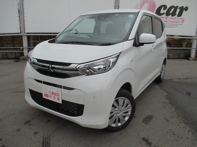 三菱 M 三菱認定中古車