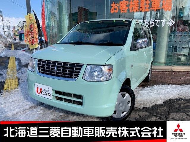 三菱 MX オーディオ装備/夏冬タイヤ有り