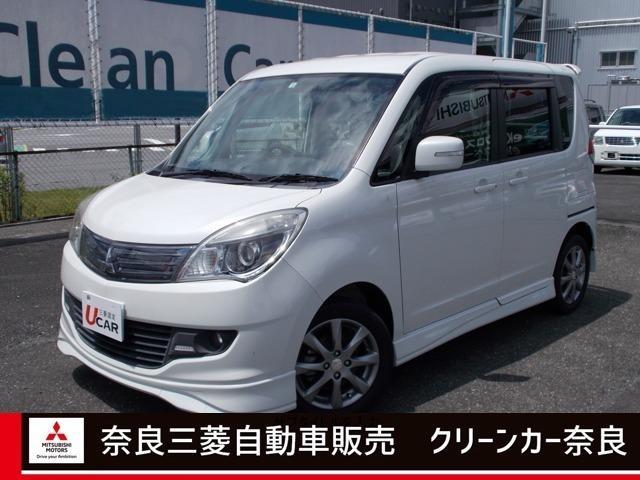 三菱 S AS&G