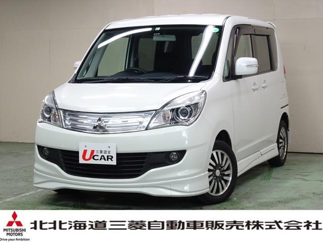 三菱 S ナビ ETC シートヒーター 両側パワースライドドア HIDヘッドライト スマートキー プッシュスタート 4WD