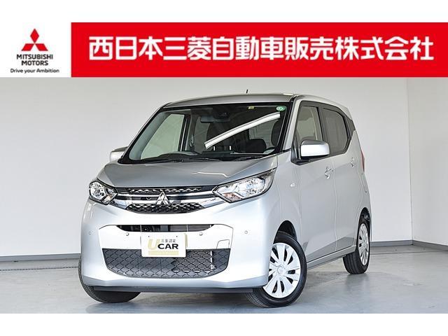 三菱 G 先進快適PKG・メモリーナビ・フルセグTV