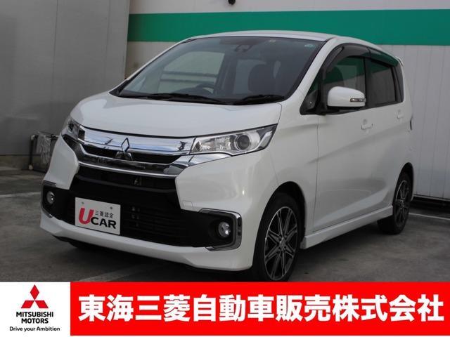 三菱 Tセーフティパッケージ ワンセグナビ ETC シートヒーター