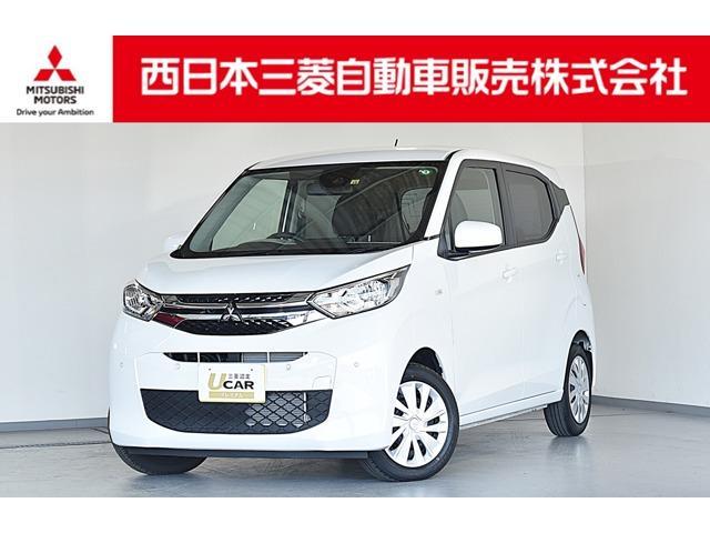 三菱 M 純正ナビ・フルセグTV