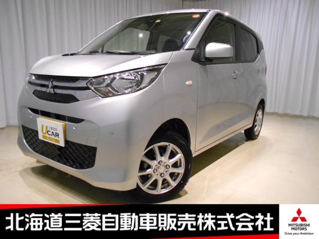三菱 M 社有車アップ