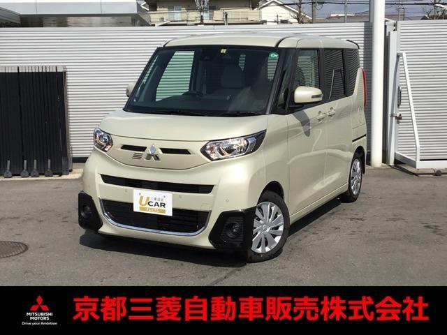 三菱 G 元当社試乗車 メモリーナビ デジタルルームミラー