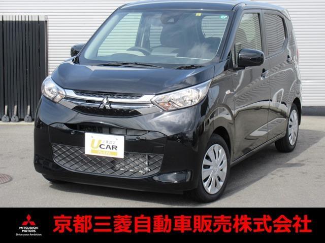 三菱 G 元試乗車・メモリーナビ・マルチカメラ 三菱認定中古車保証