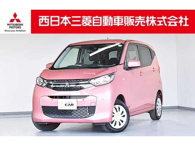 三菱 G メモリーナビ・フルセグTV・スマートキー