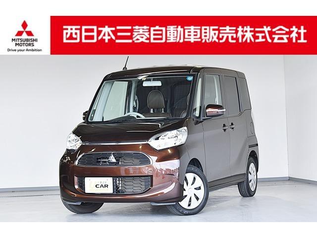 三菱 eKスペース G 2WD e-Assistレス バックカメラレス オーディオレス ・左側電動スライド・運転席シートヒーター・横滑り防止&トラクションコントロイール機能・ウィンカー内蔵ドアロック連動オートドアミラー