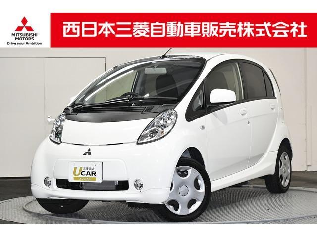 アイミーブ X 電気自動車 ナビ付