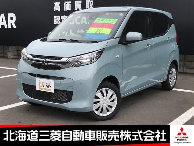 三菱 eKワゴン M ナビ バックカメラ シートヒーター ETC ベンチシート