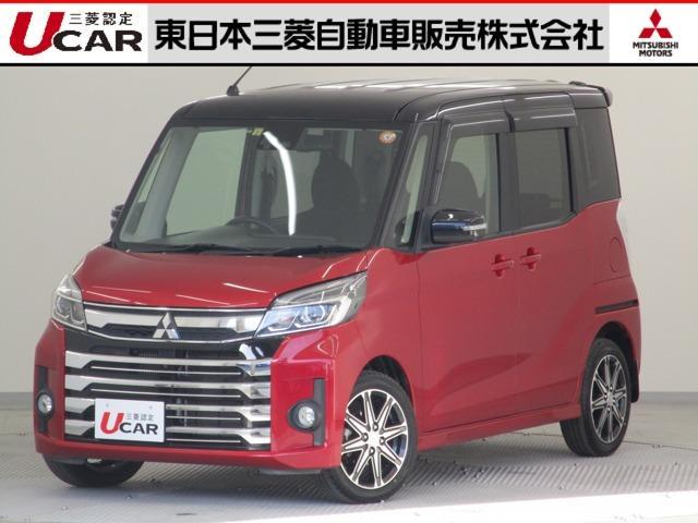三菱 認定1年保証 三菱認定1年保証 衝突軽減ブレーキ付