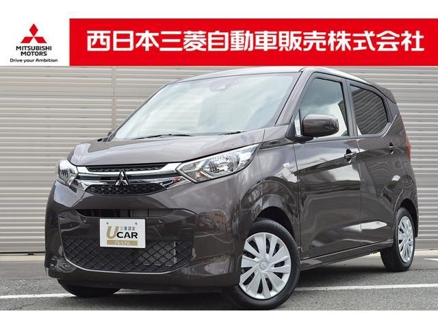 三菱 eKワゴン G 9型ナビ 先進安全PKG 先進快適PKG