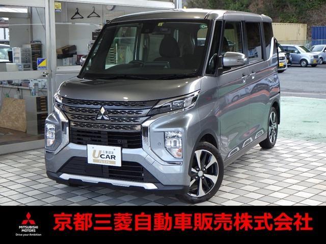 三菱 T ターボ 先進快適・安全PK 9型ナビ ビルトインUSBアダプター、ドライブレコーダー、ETC車載器 ハンズフリーオートスライドドア