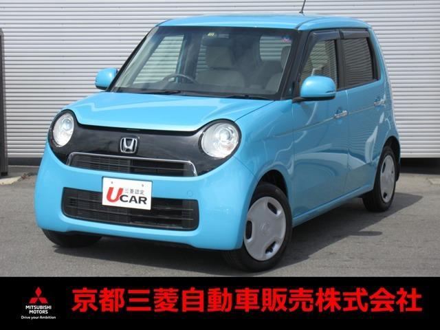 ホンダ N-ONE G CDステレオ ディスチャージ 三菱認定中古車保証