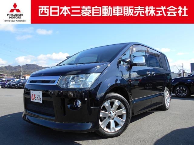 三菱 デリカD:5 ローデスト G パワーパッケージ バックカメラ・DVD再生機能・HDDナビ搭載車
