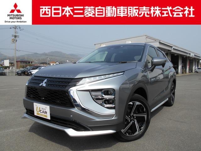 エクリプスクロスPHEV(三菱) G フルセグTV・DVDビデオ再生・ナビ搭載車. 中古車画像