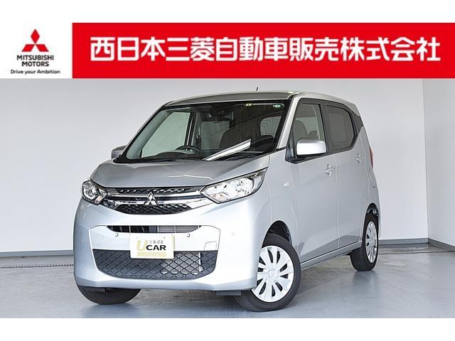 三菱 G 先進安全PKG・CDステレオ 4WD サポカーS シートヒーター CD付 寒冷地仕様