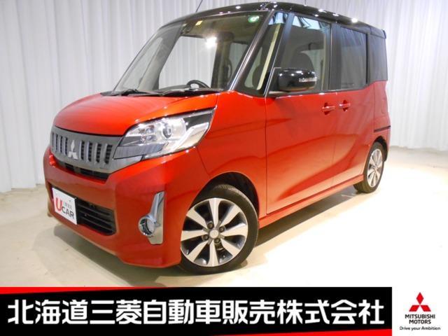 三菱 カスタムT スタイルエディション ナビ&TV マルチアラウンドモニター