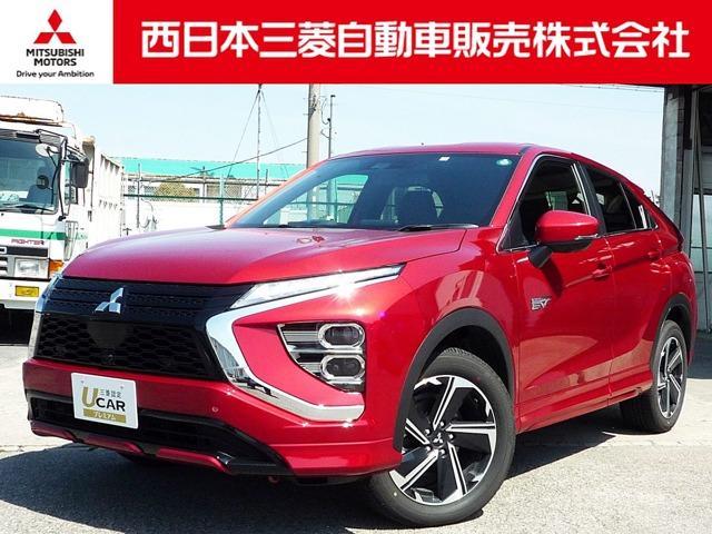 エクリプスクロスPHEV(三菱) P 中古車画像