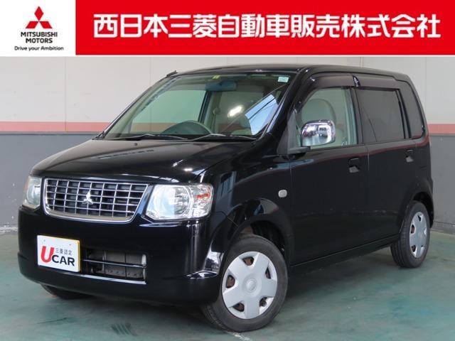 三菱 MX ジョイフィールド