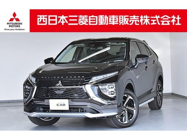エクリプスクロスPHEV(三菱) G 中古車画像