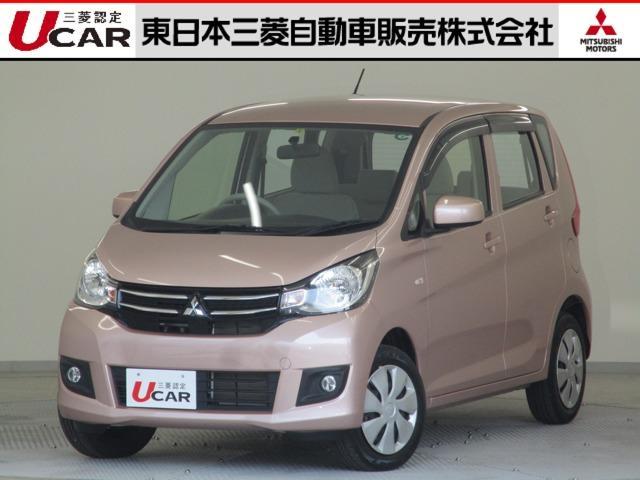 三菱 eKワゴン E 三菱認定1年保証
