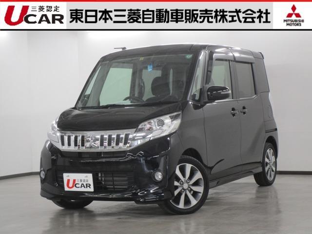 三菱 カスタムT 認定U-CAR ナビゲーション&TV