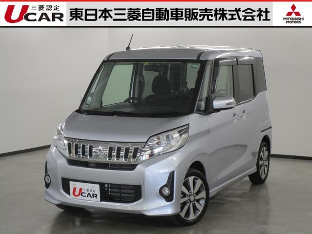三菱 カスタムT 認定U-CAR ナビゲーション&TV HIDライト
