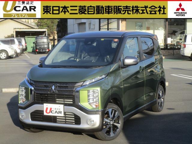 三菱 T サポカーS届出済未使用車 先進安全PKG