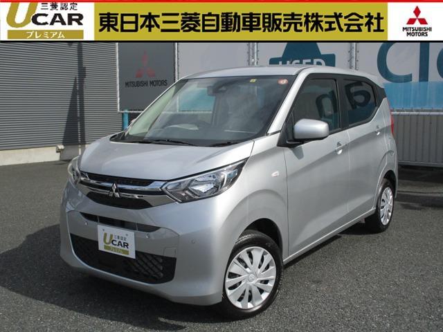 三菱 eKワゴン G サポカーS未使用車 先進安全・快適PKG
