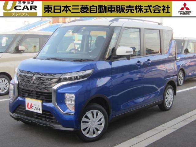 三菱 eKクロススペース M サポカーS 届出済み未使用車