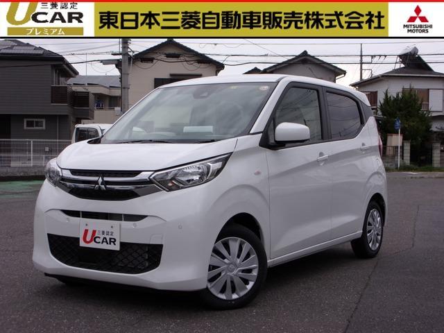 三菱 eKワゴン G サポカーS マルチカメラ届出済み未使用車